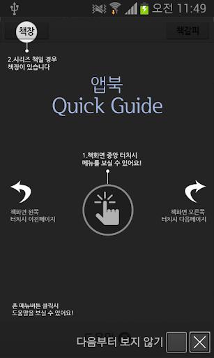 [무협]십삼월무 1-에피루스 베스트소설