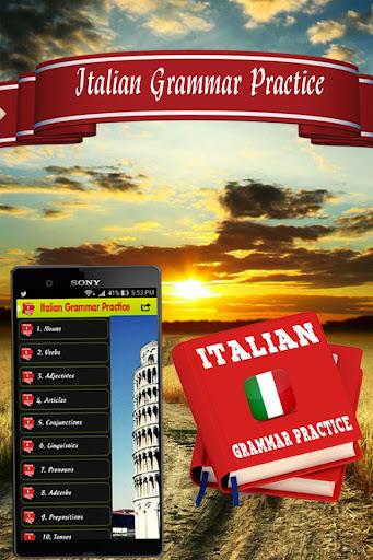 意大利語法練習