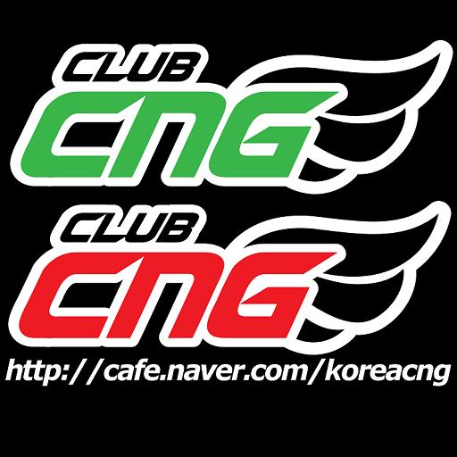 클럽CNG 交通運輸 App LOGO-APP開箱王