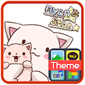 Nyan Star11 Emoticons-New icon