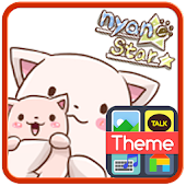Nyan Star11 Emoticons-New