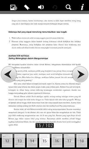 免費下載書籍APP|Ikhwanul Muslimin app開箱文|APP開箱王