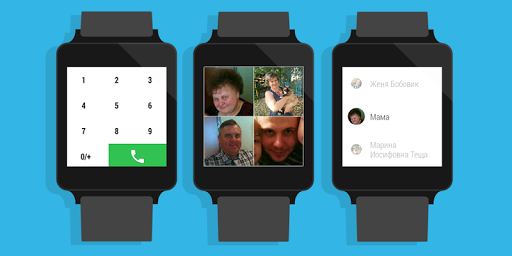 Skible Dialer For Android Wear