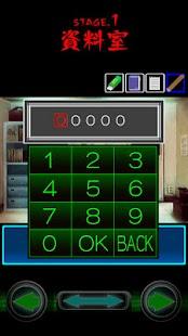 脱出ゲーム ブラックエージェント - KEMCO- screenshot thumbnail