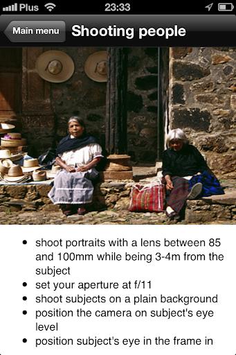 數碼單反相機 – 免費照片指南