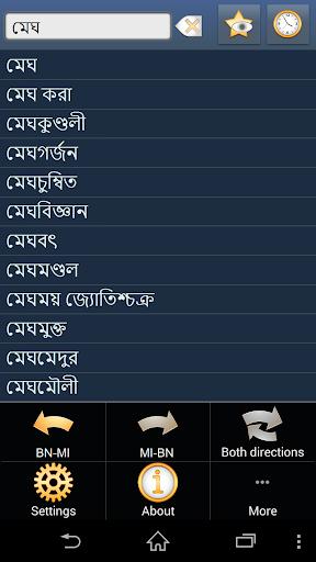 Bengali Maori dictionary