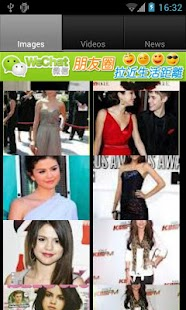Selena Gomez Gallery - screenshot thumbnail