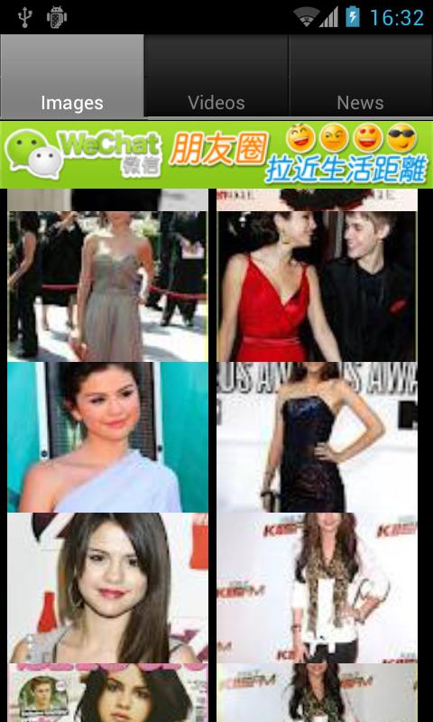 Selena Gomez Gallery - screenshot