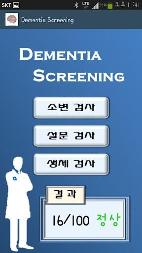 Dementia Screening
