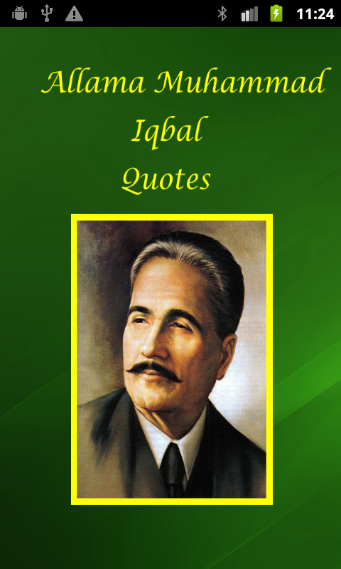 Allama Muhammad Iqbal Quotes - screenshot