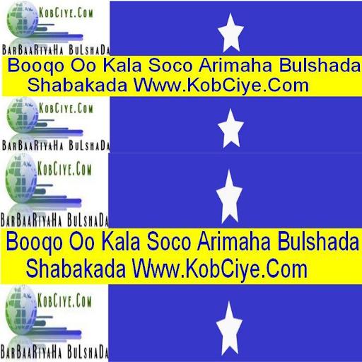 Kobciye Barbaariyaha Bulshada