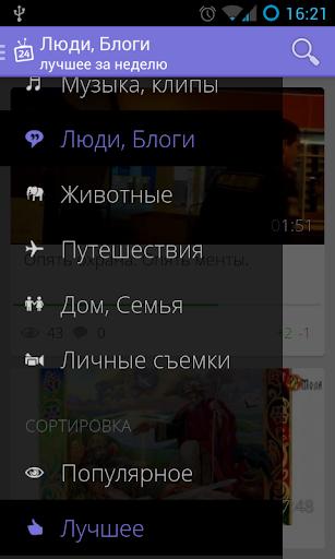24 видео