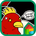 Togun(Ddong gwang) Dodol Theme