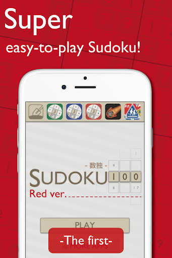 数独100红色版 - 可以轻松地玩免费益智游戏