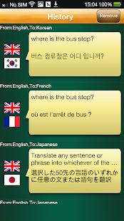 玩免費工具APP 下載Translator (Speak & Translate) app不用錢 硬是要APP