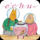 이츄, 사랑의 홍차 연구소 (깐깐 꼼꼼 소개팅) icon