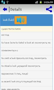玩書籍App Fine Dictionary Off-line免費 APP試玩