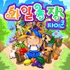과일농장 타이쿤_게임