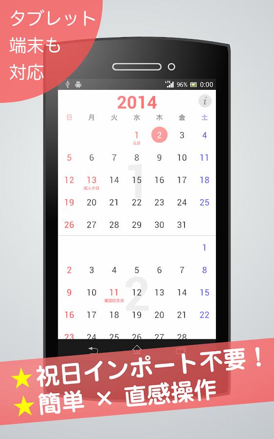 Japanese Calendar Year : Year calendar japan android apps on google play