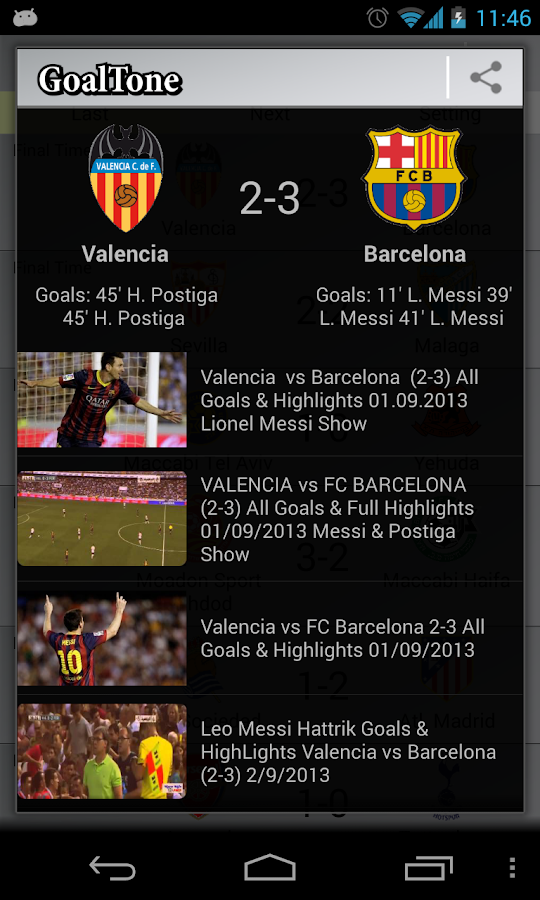 GoalTone: Live Soccer Scores - screenshot