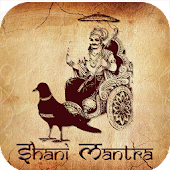 Shani Mantras and Aarti