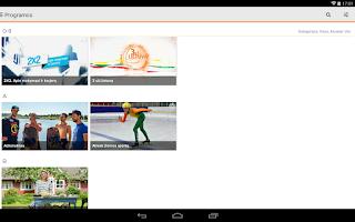 Screenshot of TV3 Play - Lietuva