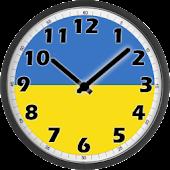 Ukraine Clock