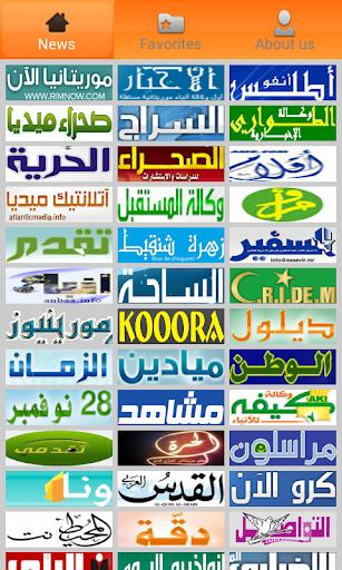 أخبار موريتانيا الصحافة