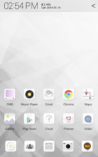 Flat White Atom Iconpack