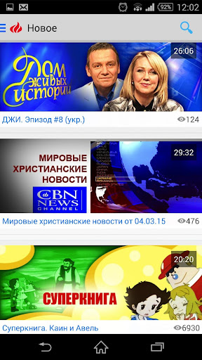emmanuil.tv