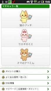 デコバンビ★スタンプ画像/デコメPOP取り放題- screenshot thumbnail
