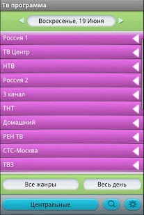 ТВ программа