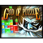 God of Puzzle