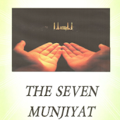 The Seven Munjiyat