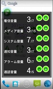 音樂音量調整app - 首頁