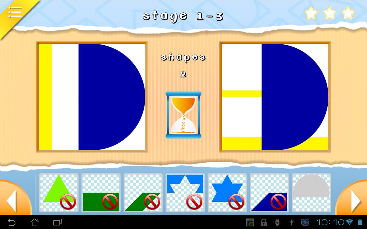 Colorful Shapes Lite - screenshot