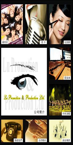 Lu Promotion
