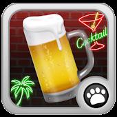 BeerServer