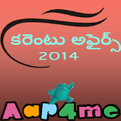 Current Affairs 2014 Telugu