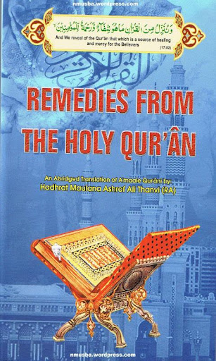 Remedies From The Holy Quraan