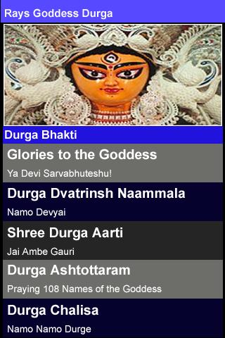 Rays Goddess Durga- screenshot