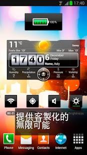 螢幕大改造小工具 個人化 App-愛順發玩APP