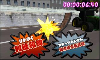Screenshot of Rush Wildly EXTREME