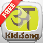 Hindi Kids Songs FREE