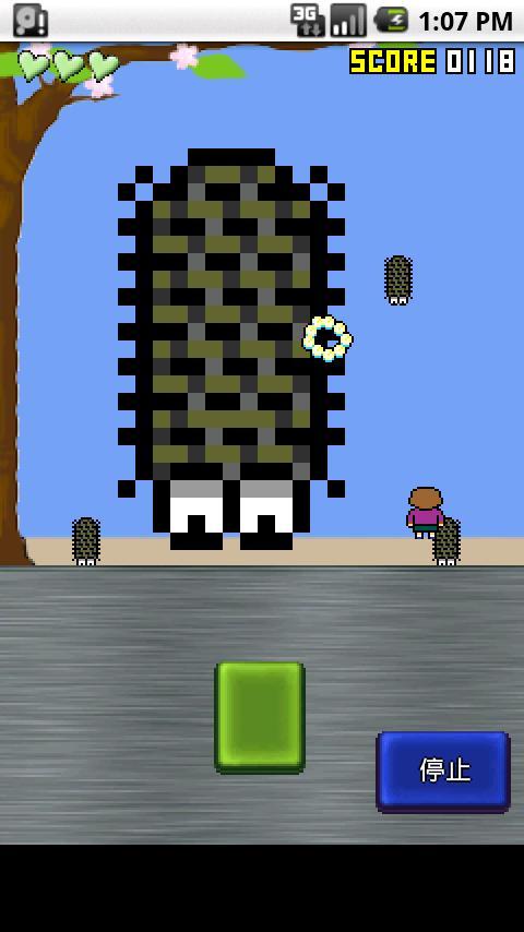 おばちゃんと毛虫2- screenshot