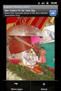 Gajanan Maharaj Aarti- screenshot thumbnail