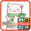 Nyan Star10 Emoticons-New icon