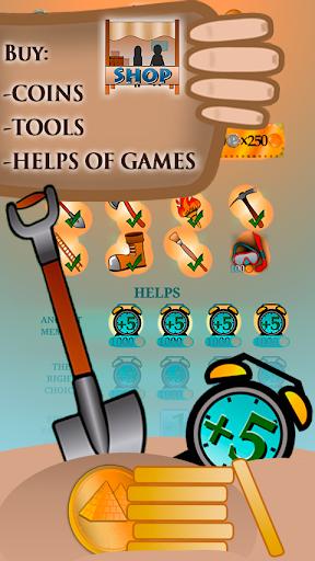 【免費冒險App】寶藏獵人:埃及-APP點子
