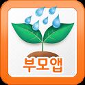 스마트 아이코치 – 부모앱 icon