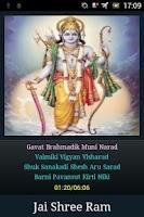 Screenshot of Shri Ramayan Aarti